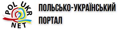 Польсько-український портал