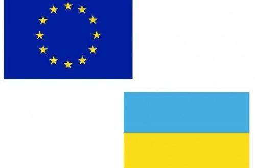 UA-UE