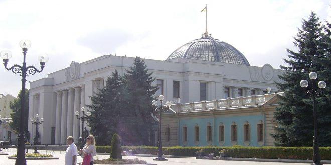 Verkhovna_Rada