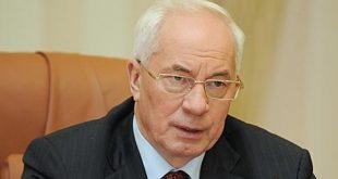 azarov.kmu.gov.ua