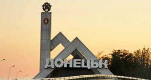 Ненавидіти Донбас: соціологія для зради