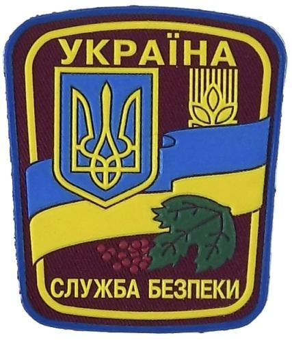Fot. ssu.gov.ua