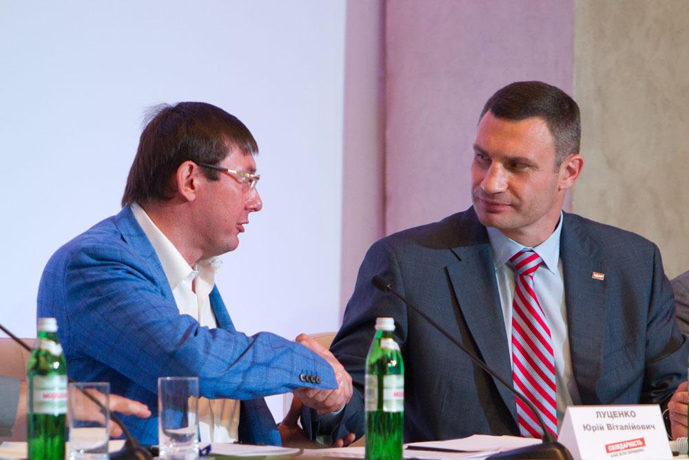 Кличко і Луценко рукостискання