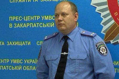 Fot. mvs.gov.ua