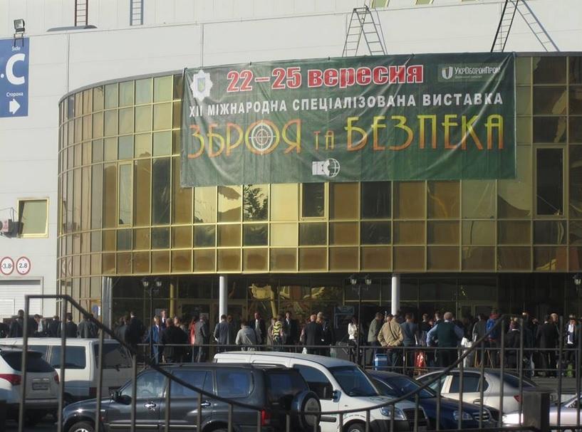 Fot. defense-ua.com