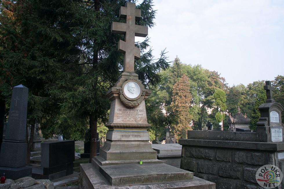 Надгробок отцю Омеляну Огоновському