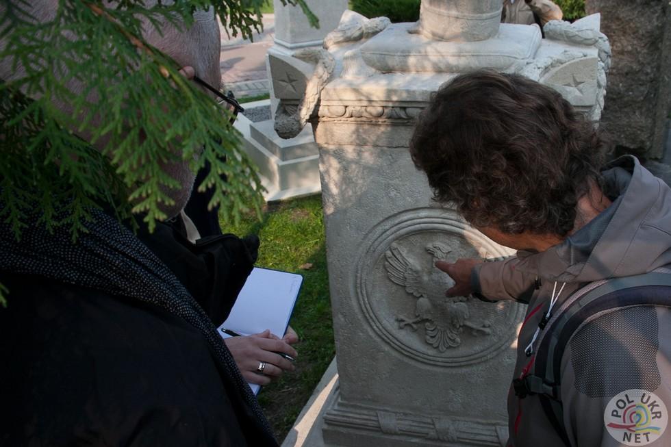Надгробок Юзефу Чуловському