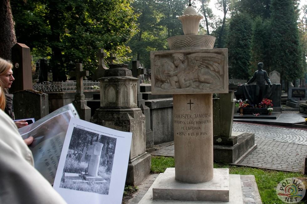 Надгробок Францішеку Яворському