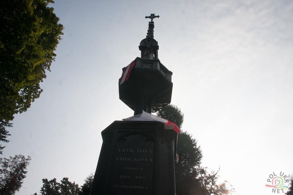 Відреставрований металевий надгробок Леокаді Смолковій