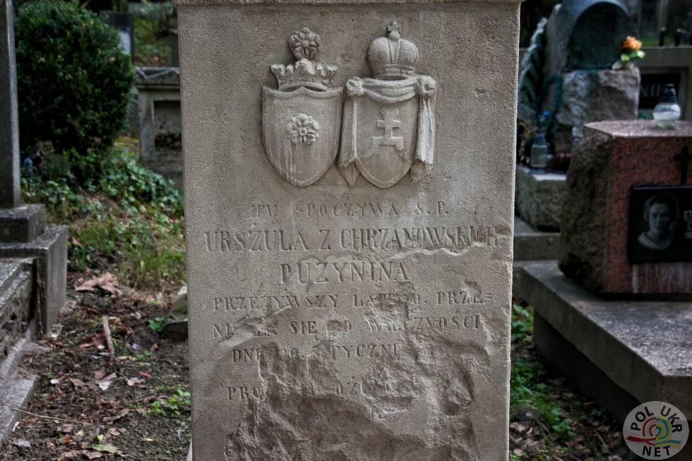 Надгробок Уршулі з Хшановських Ігнацевій. Напис не зберігся