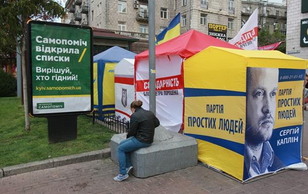 Фото: Таісія Стеценко/Корреспондент.net