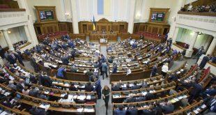 Фото: Анастасія Сироткіна / Голос України