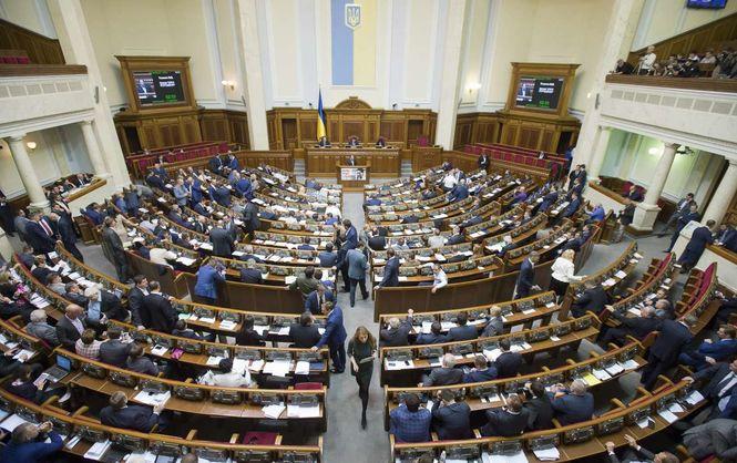 Рада проголосувала зазакон про Держ Бюро розслідувань