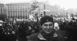 Джерело – Український інститут національної пам'яті