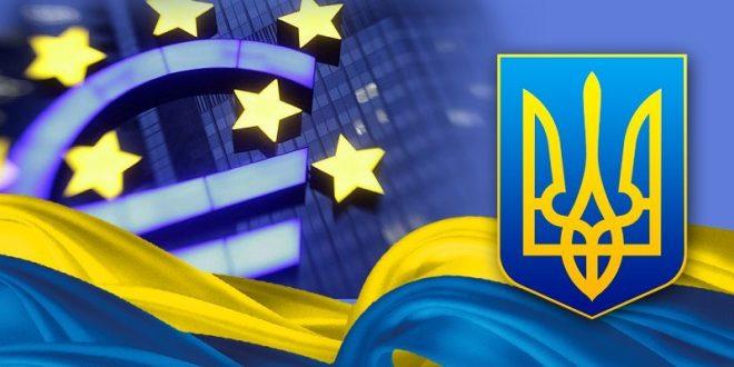 Фото: akcent.org.ua