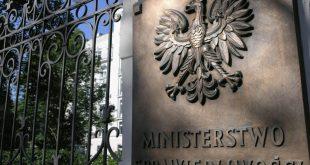 Фото: ms.gov.pl
