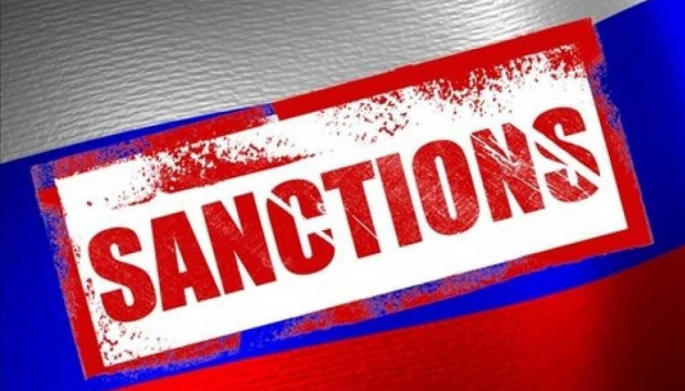 Fot. ukrinform.com