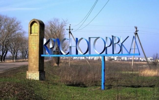 Fot. rbc.ua