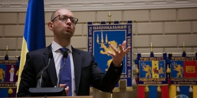 Арсеній Яценюк. Фото: Андрій Поліковський