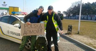 фото: facebook.com/lvivpolice