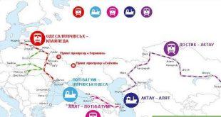 Fot. Ministerstwo Infrastruktury Ukrainy