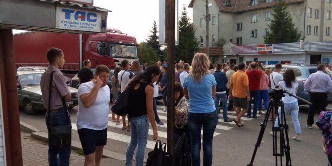 """Мітинг біля пункту пропуску """"Шегині - Медика"""". Фото: facebook.com/groups/govarta1"""