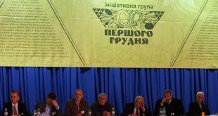 Фото: 1-12.org.ua