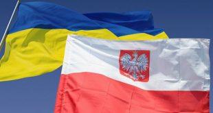 Фото: poland-ukraine.com.ua