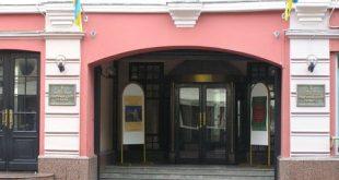 Фото: uk.wikipedia.org