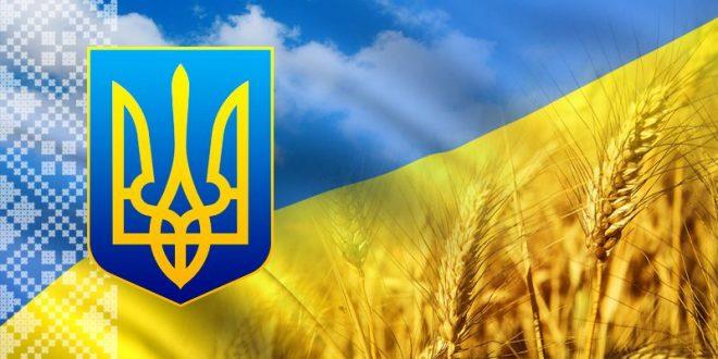 Фото: kyiv-online.net