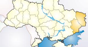 Fot. pl.wikipedia.org
