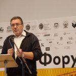 Форум видавців львів фото Андрій Поліковський