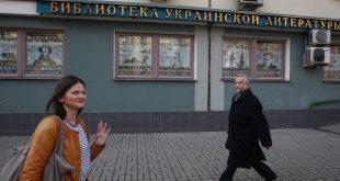 Фото: mosbul.ru