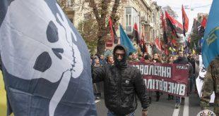nacionalisty svoboda pravyy sektor photo polikovskii