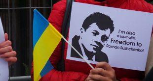 Фото: newsdaily.org.ua