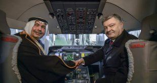 Fot. Antonov.com.ua