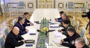 Фото:president.gov.ua