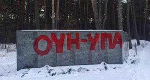 Фото: mincult.kmu.gov.ua