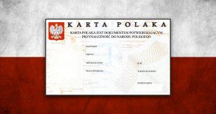 Фото: polska-consult.org.ua