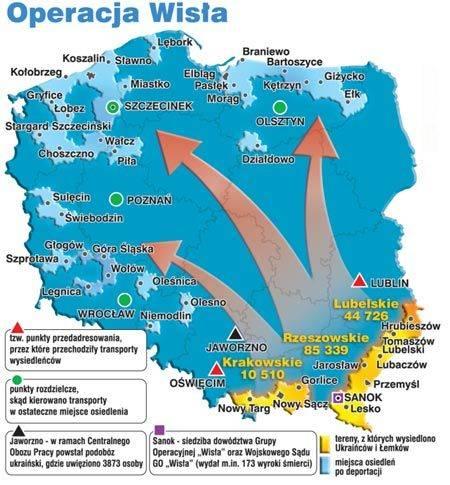 """Операція """"Вісла"""" на польській карті. Джерело: we.org.ua"""
