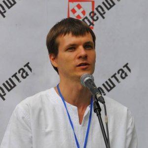 Сергій Рябенко. Фото: Сергій Рябенко / facebook.com