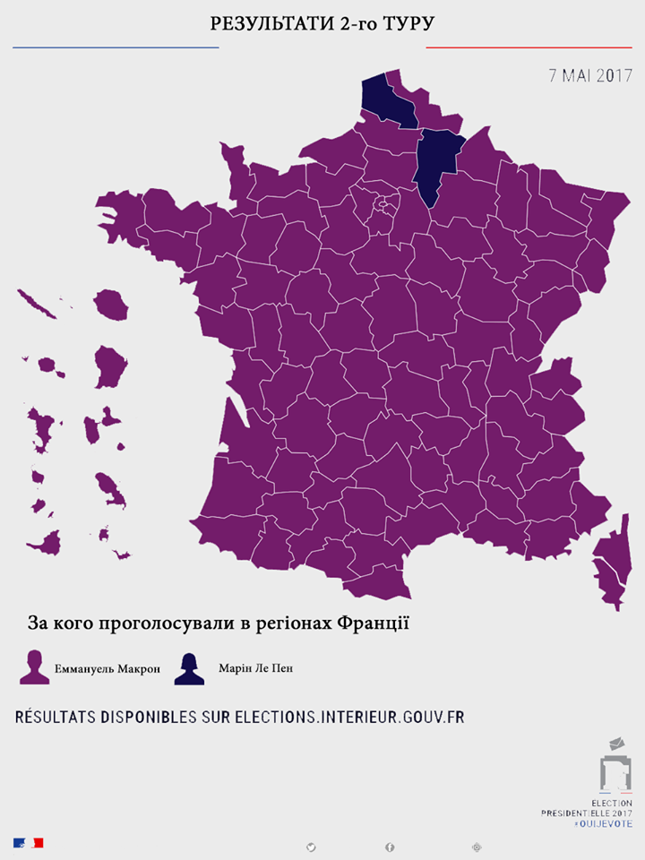 Джерело: interieur.gouv.fr