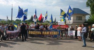 Фото: volyn.svoboda.org.ua