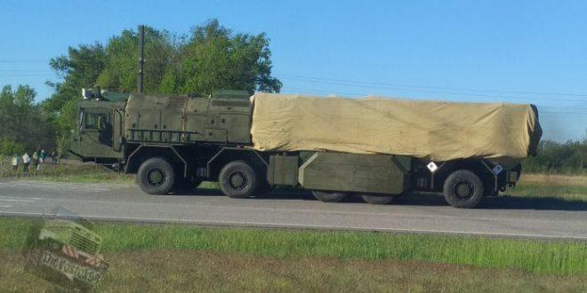 Fot. defence-blog.com