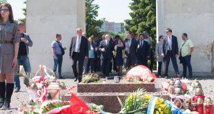 Польсько-українська данина пам'яті розстріляним львівським професорам