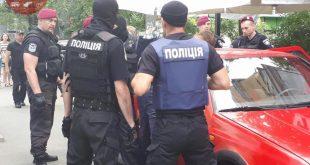 Фото: facebook.com/KyivOperativ