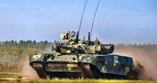 Fot. ukrobronoprom.com.ua,