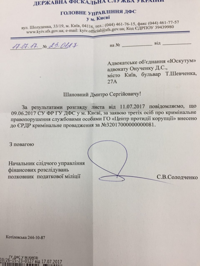 Джерело: antac.org.ua