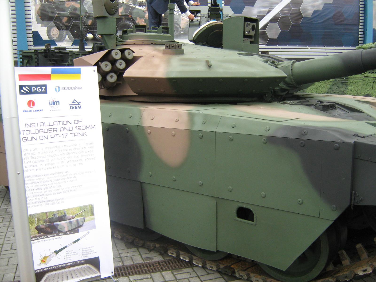 Czołg PT-17