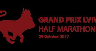 Джерело: lvivhalfmarathon.org